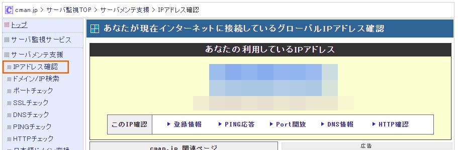 GoogleAnalyticsでプレビューと自分のアクセスを除外する