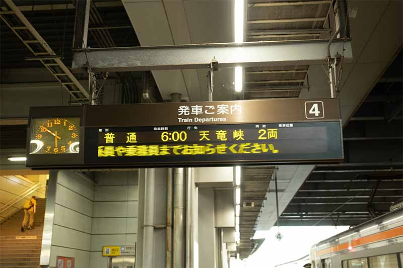 飯田線の秘境駅めぐり