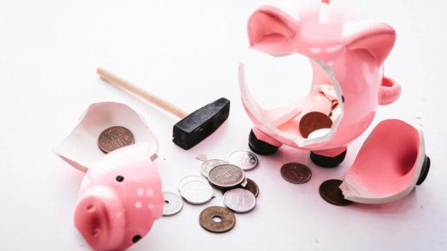 無職1年お金や貯金