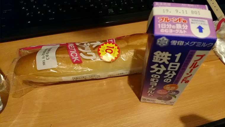 青春18きっぷ食費