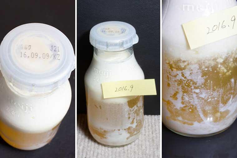 4年放置した牛乳