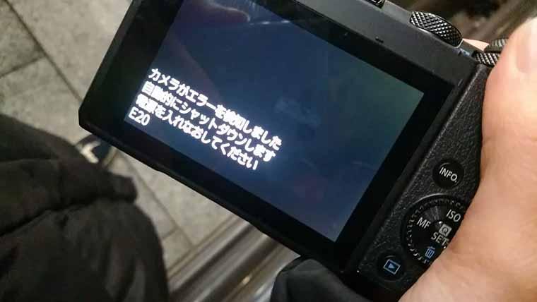 Canon EOS M6エラー