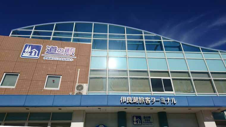 伊良湖岬 道の駅