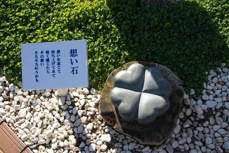 伊良湖岬 想い石