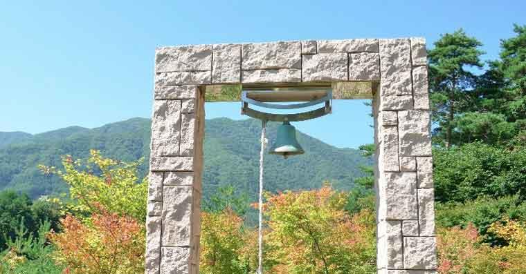 宮田村永遠の鐘