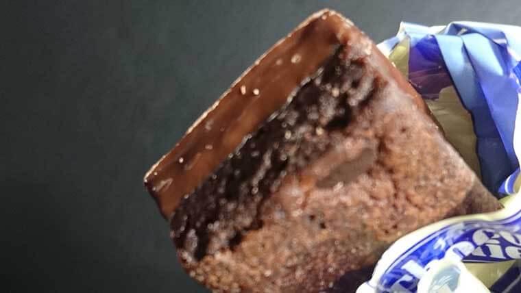 ブルボンチョコブラウニー