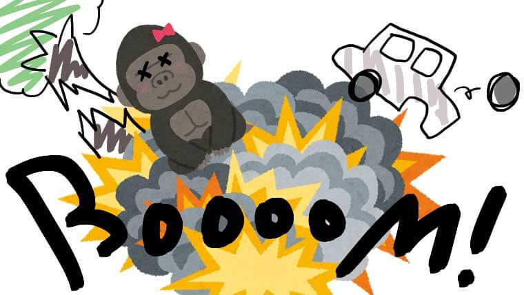 爆発するゴリラ