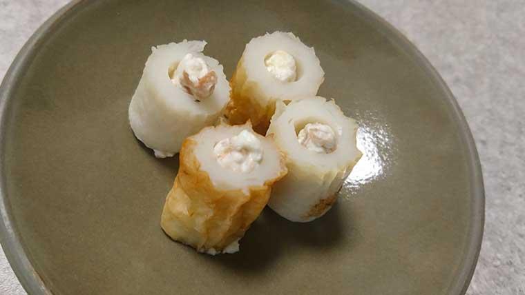 竹輪にクリームチーズと梅肉
