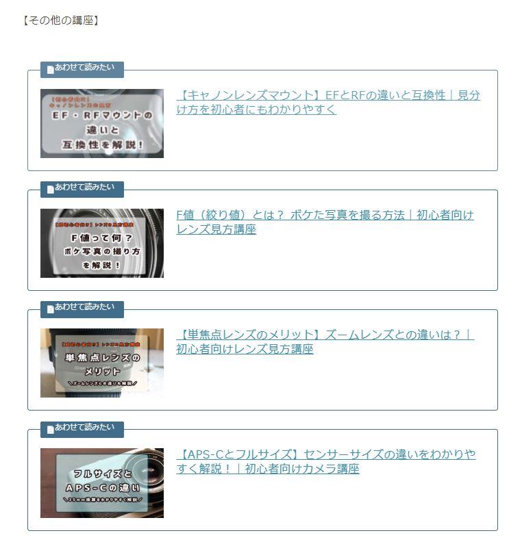 JINブログカード