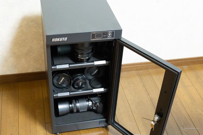 防湿庫hokuto-hp-48ex