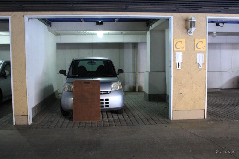 駐車したエッセ