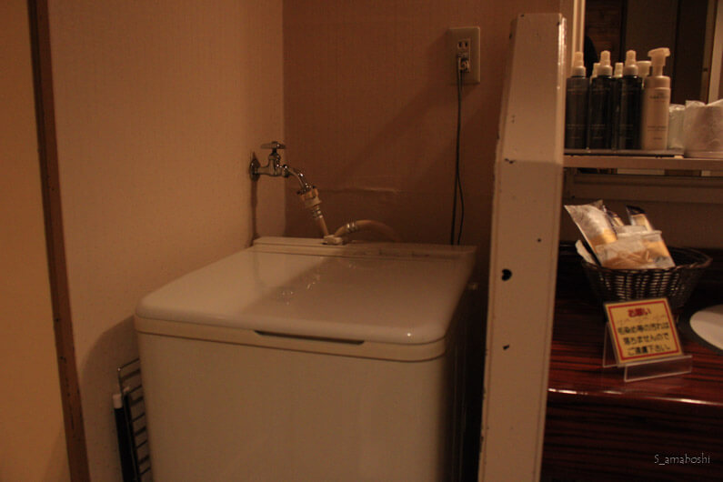 ラブホの洗濯機