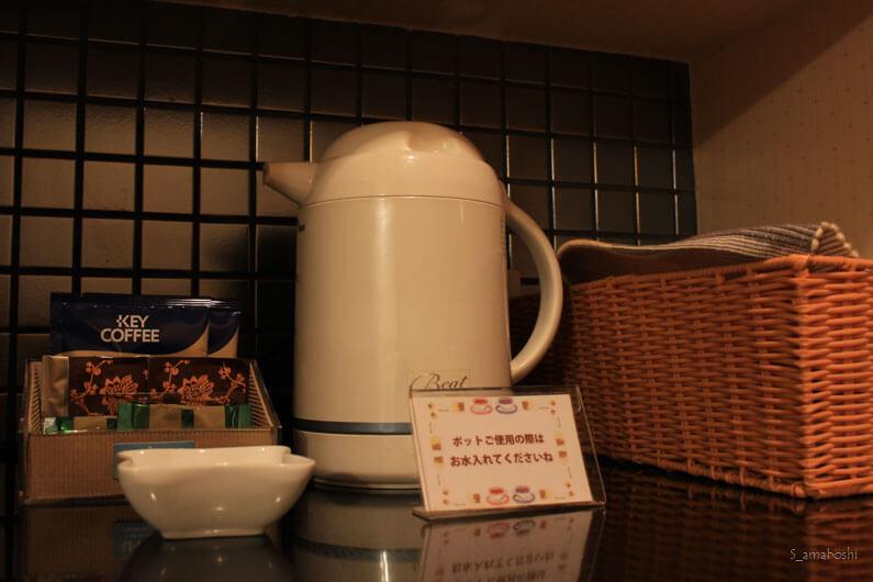 ラブホにあるポットやお茶