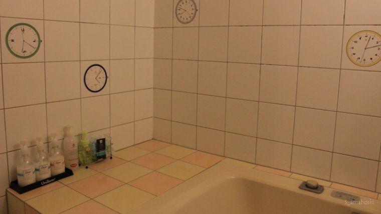 風呂のスペース