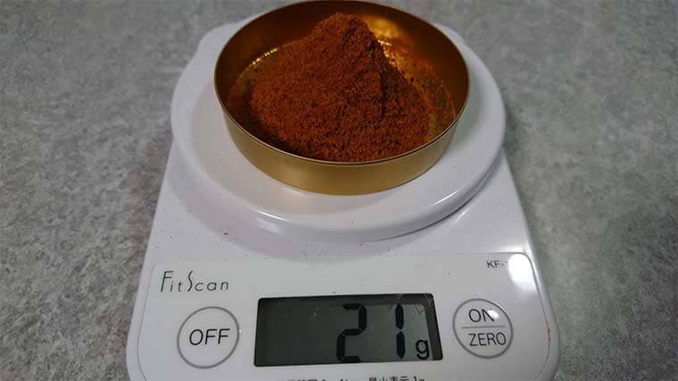 辛辛魚魚粉